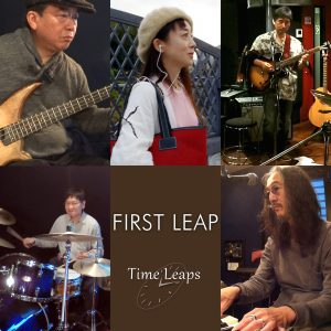 TimeLeaps-FIRSTLEAP