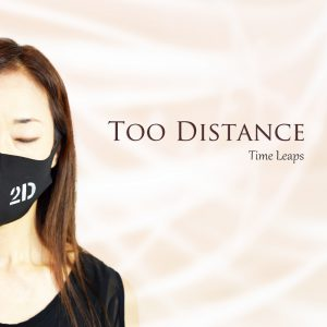 Too Distance